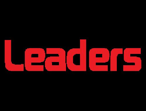 """LEADERS : """"ACCORD COMMERCIAL PRÉFÉRENTIEL TUNISIE-ALGÉRIE"""""""
