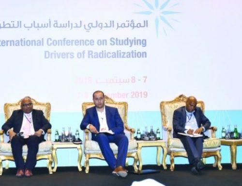 المؤتمر الدولي لدراسة أسباب التطرف ينطلق اليوم في الدوحة